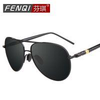 厂家直销男士偏光太阳镜蛤蟆镜太阳镜批发经典太阳眼镜墨镜3018
