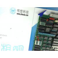 SRD991-BHNS7EA4NY-V08 FOXBORO 全新原装正品原装