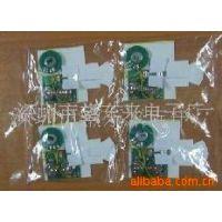 供应礼品盒音乐机芯 纸袋光控音乐机芯 手提袋录音机芯