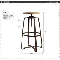 美式乡村创意铁艺实木酒吧椅做旧复古实木椅子餐厅餐椅吧凳可定做