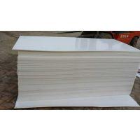 高耐磨煤仓衬板-巨旺化工15275712572