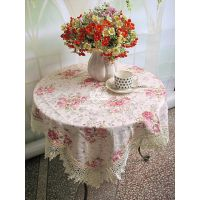 厂家直销 桌布布艺 餐桌布台布 小牡丹水溶边桌布(粉)