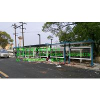 贵州公交候车亭清晰简洁的外观设计,贵州候车亭看起来非常精致。