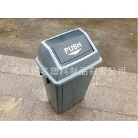 供应厂家直销 室内环卫垃圾桶