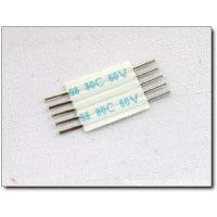 供应新原装进口FFC软排线扁平电缆跳线短路连接线焊接头5P 1.25*5*15