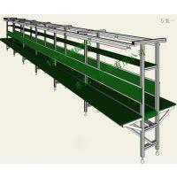 供应工业铝全自动流水线输送带