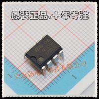 供应全新原装 NE555 NE555N 编程 振荡器 定时器 直插DIP8 原装的