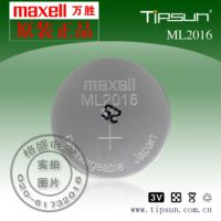 供应MAXELL万胜ML2016纽扣充电电池(用于警报器、主板、医疗设备等)
