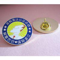 广州金属胸章/企业logo徽章批发采购
