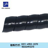 彩色电线保护套 电线缠绕管 防晒耐磨 质量最优