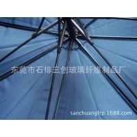 厂家供应玻璃纤维杆 高强度可折叠太阳伞支撑杆