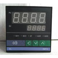 昆仑智能温控仪表/温控仪表/温控仪器/温控表/温控器