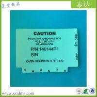定制用于出口国外的设备上的警示说明薄膜面贴