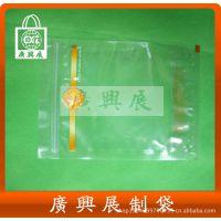 【优质厂家】专业生产定做各种材质塑胶袋 塑胶透明包装袋