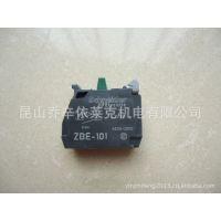 原装进口施耐德 按钮开关 触头模块 适用XB4系列 ZBE-101 ZBE-102