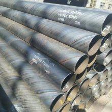 定做Q345B螺旋钢管/219*8国标螺旋焊管