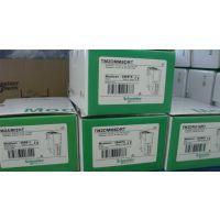 重庆全新ATV312H075N4施耐德变频器原装进口