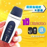 正品hifier/屁颠虫MC-091手机唱吧专用麦克风电脑K歌苹果电容话筒
