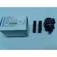 销售正品西门子选择开关3SB3210-2DA11,进口按钮