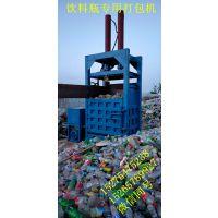 河南 陕西 山西 河北废纸废塑料打包机 鸿运高性价比