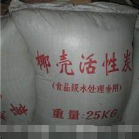 供应山西太原反渗透预处理填料,|石英砂|果壳炭|阳离子交换树脂|活性炭厂家直销
