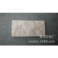 供应蘑菇石石材 身就是抗污较强的建筑材料