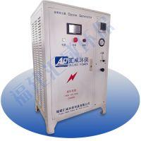 供应高浓度水产品加工杀菌臭氧水发生器一体机