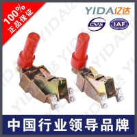 供应ZQ-21 20*50电机车刷架,牵引直流电机刷架