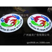外贸标准 亚克力平面发光logo制作平面机片字  LED广告发光招牌