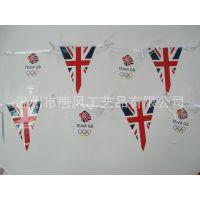 [厂家直销]价格优惠 广告旗,串旗,吊旗,三角旗,节日彩色广告旗帜
