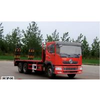 后八轮低平板运输车 国四柴油平板货车销售报价 240马力平板运输