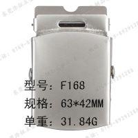 广东五金厂家生产定做不锈钢军扣,冲压五金军扣