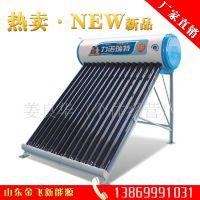 国家免检力诺瑞特太阳能热水器面向河南农村市场低价招商