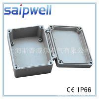赛普直销 115*90*60合页铝盒 铝盒体防水盒  防水防潮电缆接线盒