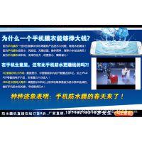 无毒、防霉、防菌防水涂膜这种防水材料多少钱一吨...