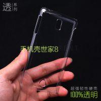 oppor813t手机外壳 oppo r813t手机套壳 oppor823t手机壳透明硬外