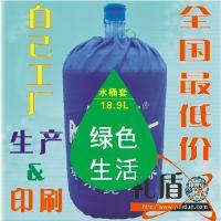 水站水桶套,免费打广告,时间长久,礼盾水桶套厂家-国内厂
