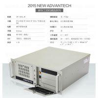 研华工控机 IPC-610L 工控机工业电脑 4U机箱