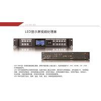 供应迈普视通580F视频处理器