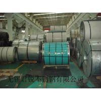 供应主营:200系,300系,400系不锈钢材料