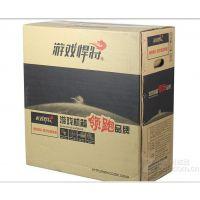 济南易扬恒业科技 游戏悍将机箱工厂直销价格批发