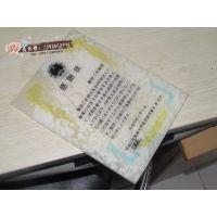 专业的大理石彩色印刷工艺/专业的大理石彩色印刷机/大理石印刷机