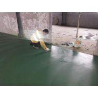沧州哪个厂家卖的金刚砂地面材料好