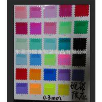 专业供应PVC有色透明0.3MM 荧光红 荧光黄 荧光绿 无荧光等