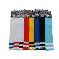 彩色条纹运动足球袜 不过膝长筒足球袜袜子 外贸足球袜