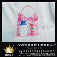供应pvc袋 pvc包装袋 pvc透明袋 pvc化妆品袋