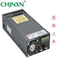 开关电源 SCN-1000-24 24V 41A高品质电源 足功率开关电源