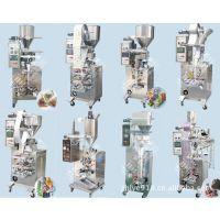 专业制造小儿止咳颗粒自动包装机 小儿化痰自动下料定量包装机