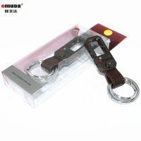 大量批发欧美达高档金属钥匙扣锁匙扣钥匙圈钥匙挂件皮扣B3699-1