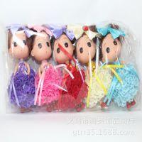 12厘米彩色迷糊娃娃 玩具公仔 婚庆礼品  新年情人节热卖